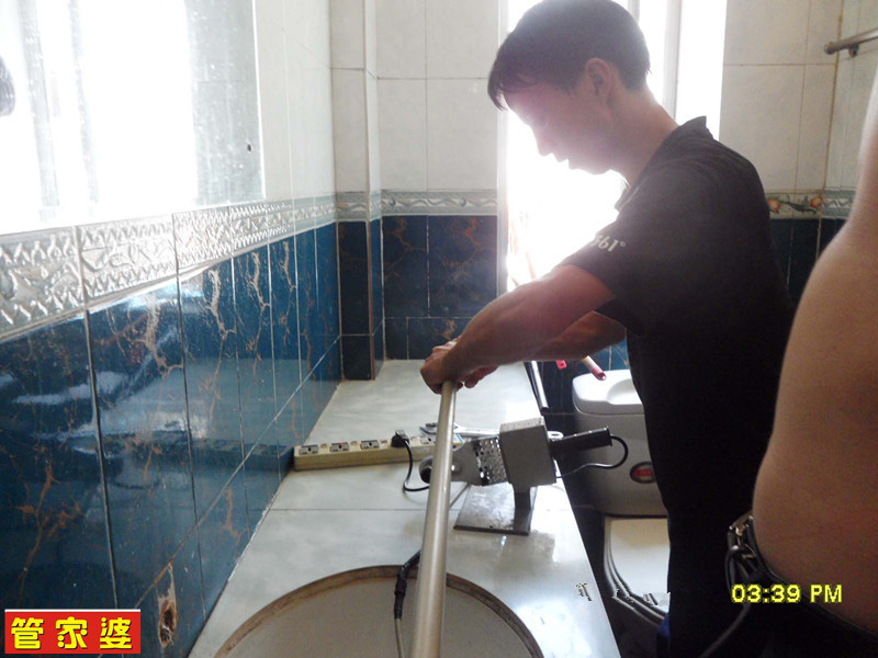 南山前海水管维修项目:卫生间