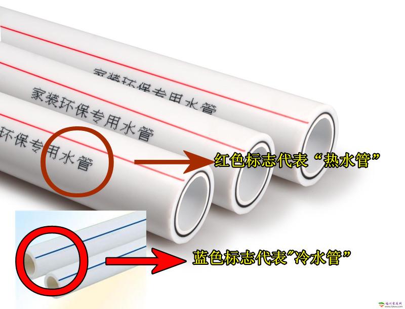 2)冷热水管接反,预留尺寸不正确,厨宝,饮水机等未留上下水和电源开关